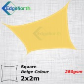 Square Shade Sail - Sand / Beige Colour 2x2m 280gsm Outdoor Canopy